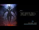 【Shadowverse】疾走イージスでランクマッチ 【Master】