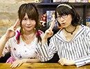 松井恵理子&影山灯がお届けするHJ文庫放送部2学期! #3『ドジっ子天狗』の巻