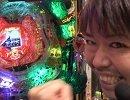 【ペカるTV】北海道でついに大・爆・裂!?!?試される大地で牙狼&北斗を試されるの巻...