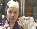 第40位:【ペカるTV】仕事人が軍資金10万で「必殺仕事人5 」を全ツッパの巻【それ行け養分騎士vol.42】