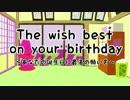 おそ松さん合作~The wish best on your birthday~あなたの誕生日に最高の願いを~