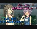 カワイイボクとゆっくり艦隊水雷艇T-22 2【WoWs】