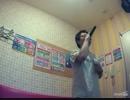 【黒光るG】レッツ・マイトガイン!!/露湖藻雷蔵【歌ってみた】