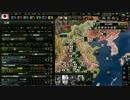 [HOI4 日本]やっぱり世界に冠すべき陣営は大東亜共栄圏だよなあ(2)中国