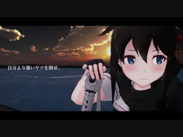 【MMD艦これ】時雨らが桃太郎演じてた【CM再現】
