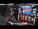 第74位:NO LIMIT -ノーリミット- 第186話(2/4) thumbnail