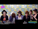 【エアグルJACK!!】5/24 AAA-GOLD『新人紹介』♪  thumbnail