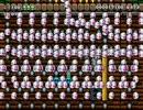 【実況】超ドヘタが地道に挑戦する100人マリオチャレンジ【Part1】