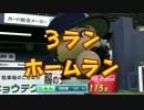 実況パワフルプロ野球2016 Part26 マイライフ17 ヤクルト じゅん(PS4Pro)