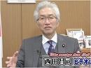 【西田昌司】偽善が国民を殺す、「テロ等準備罪」に反対する野党の愚か...