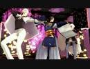 【MMD刀剣乱舞】推し3人でライアーダンス【三日月/山姥切/髭切】