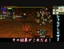 【MHXX】雑にオールラウンダーに…part14【ゆっくり実況プレイ】