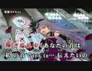 【ニコカラHD】【BanG Dream!】LOUDER (DAM音源)