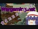 【艦スト:ダンケルク】お嬢と妹の戦艦ストライク#3(ゆっくり実況)