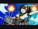 【艦これアレンジ】 AntI-AIrcrAft fIre 【ニューロファンク】