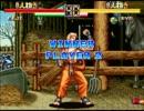 龍虎の拳2 Art Of Fighting 2 [20th Anniversary] 虎の巻