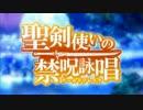 石鹸枠アニメ OP集 2017年最新【高画質】 thumbnail