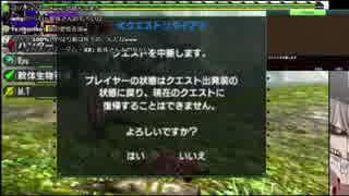 XXハンター ゆうき 友情ごっこ編.FF