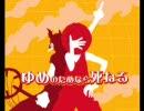 【ワンピースMAD】ゆめのためなら死ねる thumbnail