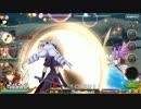 【乖離性MA.】 大和アレクサンダー戦【テスト動画】