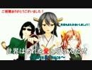 【MMD艦これ】月刊少年榛名さん 第二号 【MMDドラマフェスティバルⅥ】