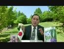 【会員動画:水間条項国益最前線】第34回第2部後半『皇室の安泰を求めた究極の方法…他』