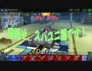 【WoT Blitz】目指せ、スパユニ道です! Part.12 VK30.01D【ゆっくり実況】
