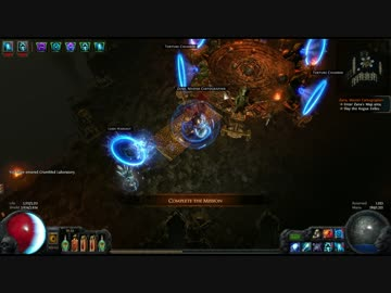 path of exile elemental build ball lightning ice spear by 左側