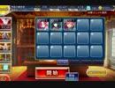千年戦争アイギス ダークエルフの女王【☆3×エレメンタルマスター】 thumbnail