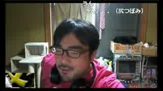 よっさん -  放送外でのJukeとの会話を暴露
