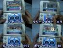 【バンブラP】ときめきポポロン♪【4パート演奏】