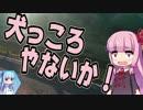 GSRで九州・道の駅 完全制覇の旅 #2 鳴門スカイライン