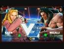 ELEAGUE Playoffs(決勝T) WinnersFinal Punk vs Phenom スト5