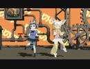 【MMDけもフレ】ロボキッス - アライさんとフェネックが踊ってみたのだ!