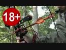 【衝撃映像】大威力コンパウンドボウでのハンティング.VP9
