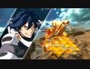 【GVS】ツヴァイ1【trial ver.】