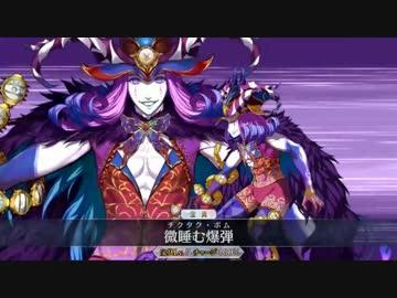 【FateGO】残骸の叙事詩 深海電脳楽土編【vsMONSTER】
