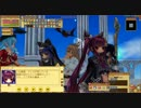 【ECO】 アナザーエンシェントアーク 「闇の獣と侵略者」ボイスver.02