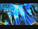 【パチンコ】 CR TVアニメーション弱虫ペダル Part.テスト 【実機】