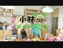 【小林さんちのメイドラゴン】青空のラプソディOP。全員【踊ってみた】 thumbnail