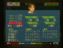 【実況】終わらないRPG~ワーネバ・オルルド王国物語~part32