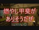 takeの成り上がりchocolate quest part24 第11戦-2