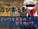 【チルノ戦記-実況-】のうみそチルノがジッキョープレイ#14