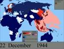 7分でわかる!第二次世界大戦。領土の変化を一日ごとにビジュアル化
