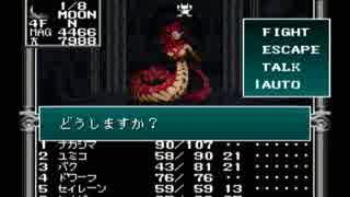 【旧約・女神転生I・II】初見実況プレイ28