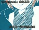 【長月翠】【新音源配布動画】レコードレド【UTAUカバー】