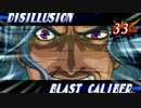 【MUGEN】ゲージMAX!!クレイジータッグランセレバトル【狂】part20