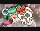 【ぴちゅーん幻想郷】24・キスメは小傘と仲良くしたい【東方アニメ】
