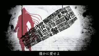 【UTAU無双】凶つ風っぽいこで「ドクハク」