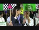 第54位:香山リカ:事務次官の買春疑惑を違法性のないチョットした行為と政権批判